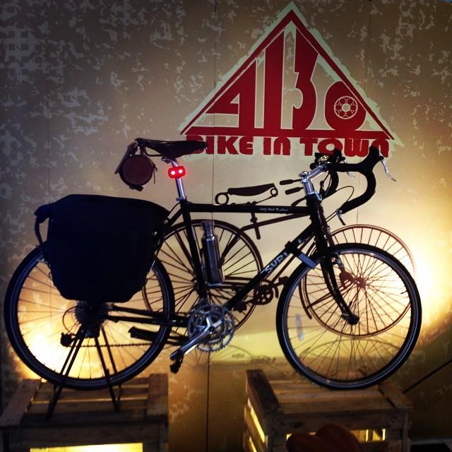งานจักรยาน