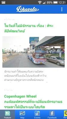 thaibike005