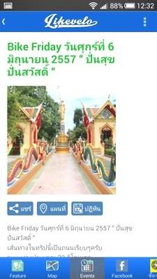 thaibike009