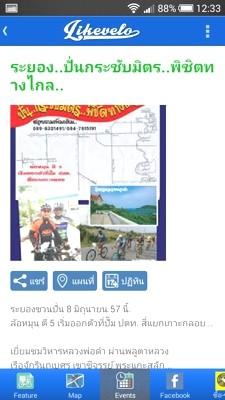 thaibike011