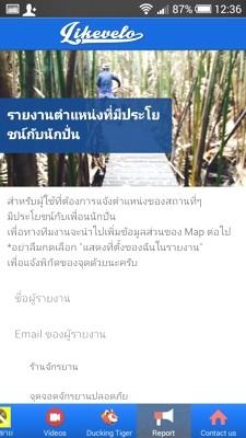 thaibike018