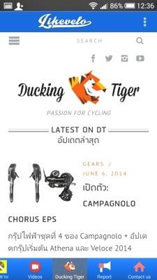 thaibike019