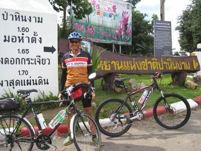 ปั่นจักรยานชัยภูมิ