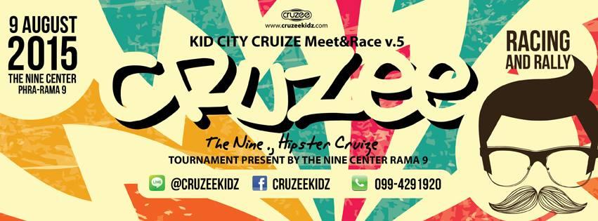 KID CITY CRUIZE Meet&Race V.5