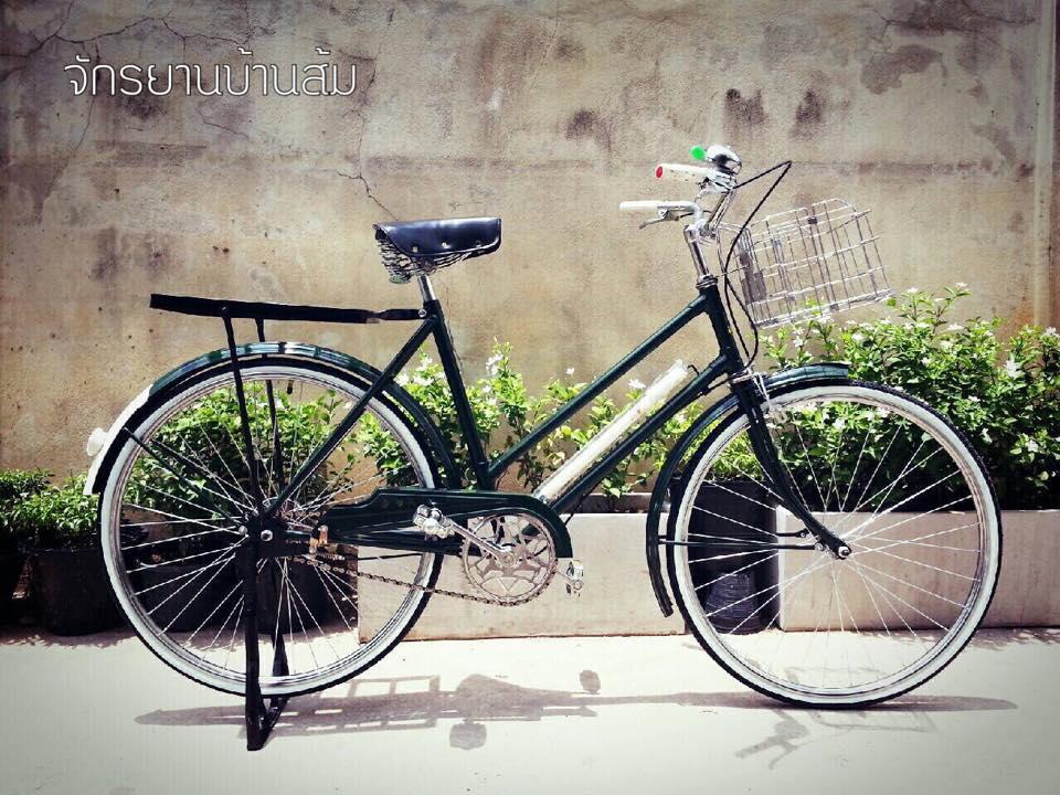 จักรยาน โบราณ 26 นิ้วทรงผู้หญิง