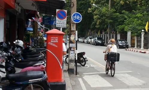 ช่องทางจักรยาน