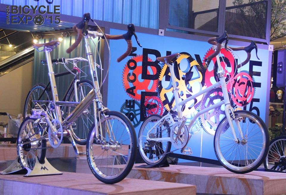 งานจักรยาน4