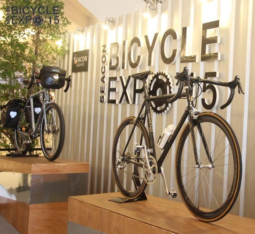 งานจักรยาน9