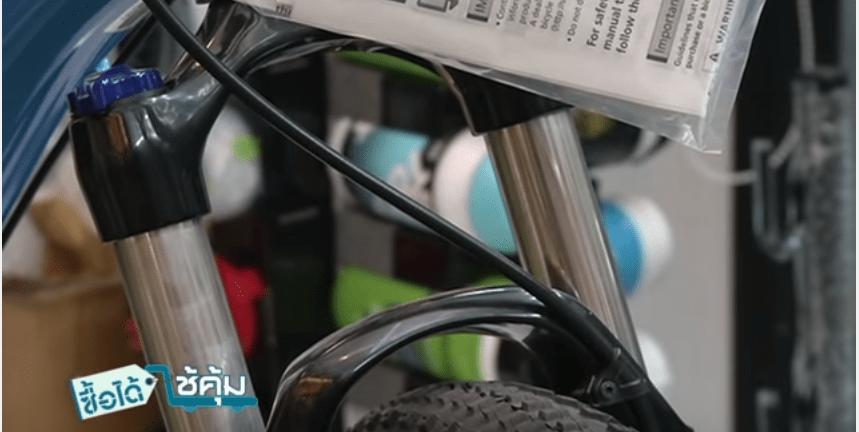 จักรยานคันแรก