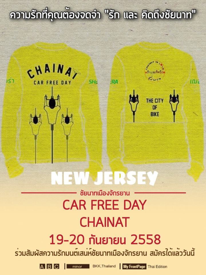 Chainat Car free Day 2015
