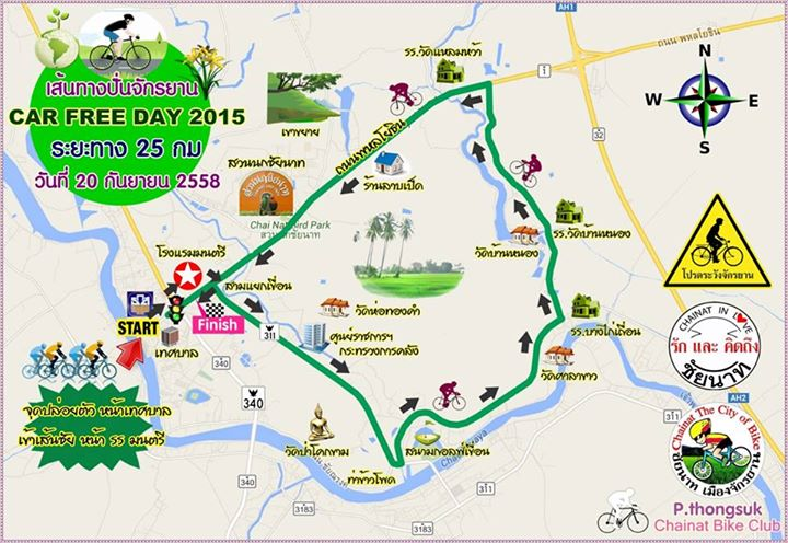 Chainat Car free Day