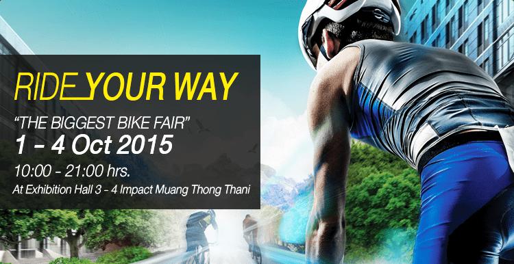 International Bangkok bike 2015
