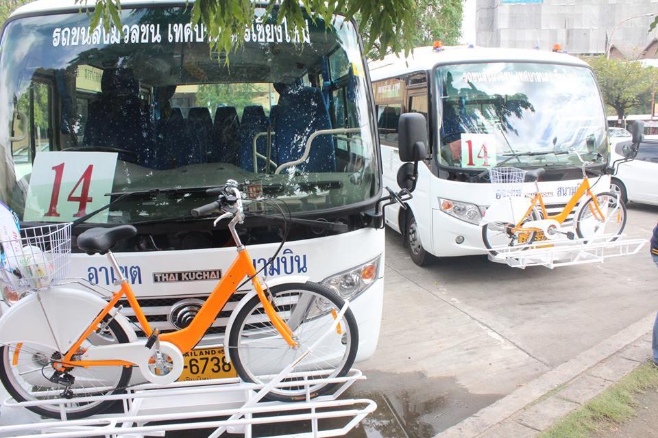 รถเมลจักรยาน