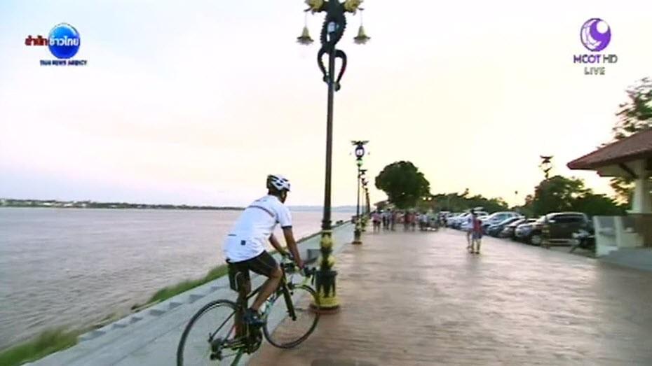 เส้นทางจักรยาน
