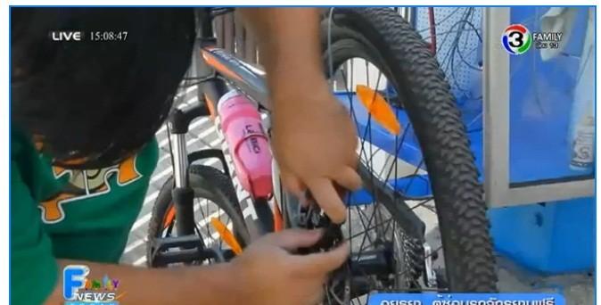 ตู้ซ่อมจักรยาน2