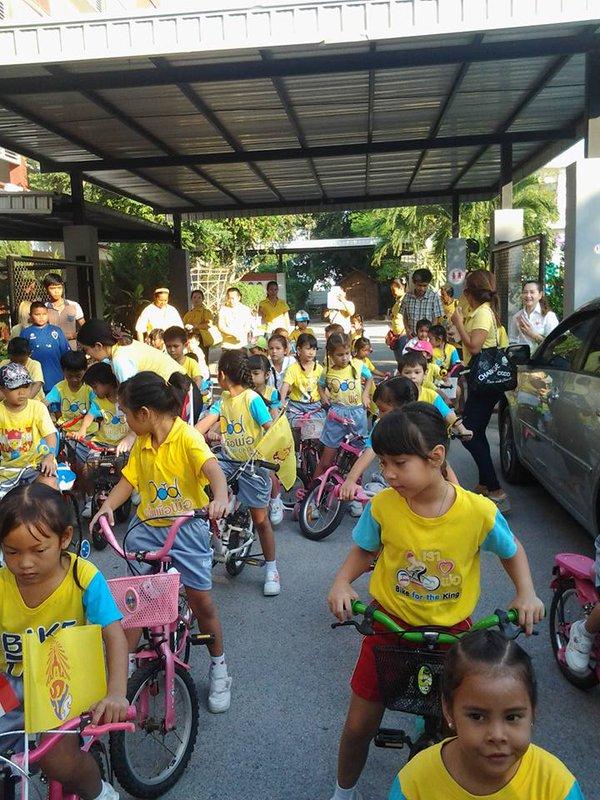 thaibike010
