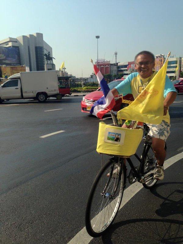 thaibike013