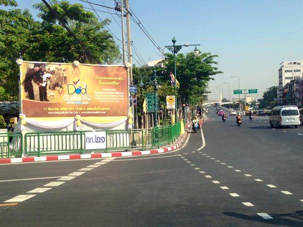 thaibike014
