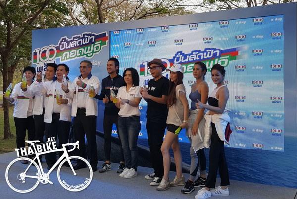 thaibike003