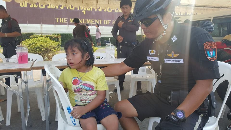 ตำรวจจักรยาน24