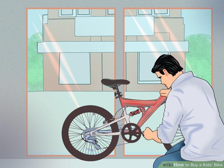 เฟรมจักรยานเด็ก