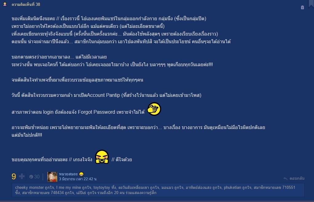 thaibike004