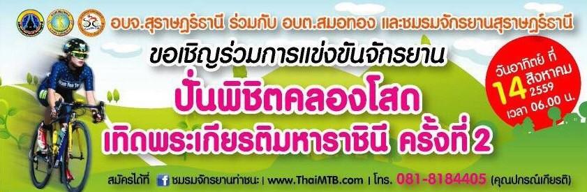IMG_3488