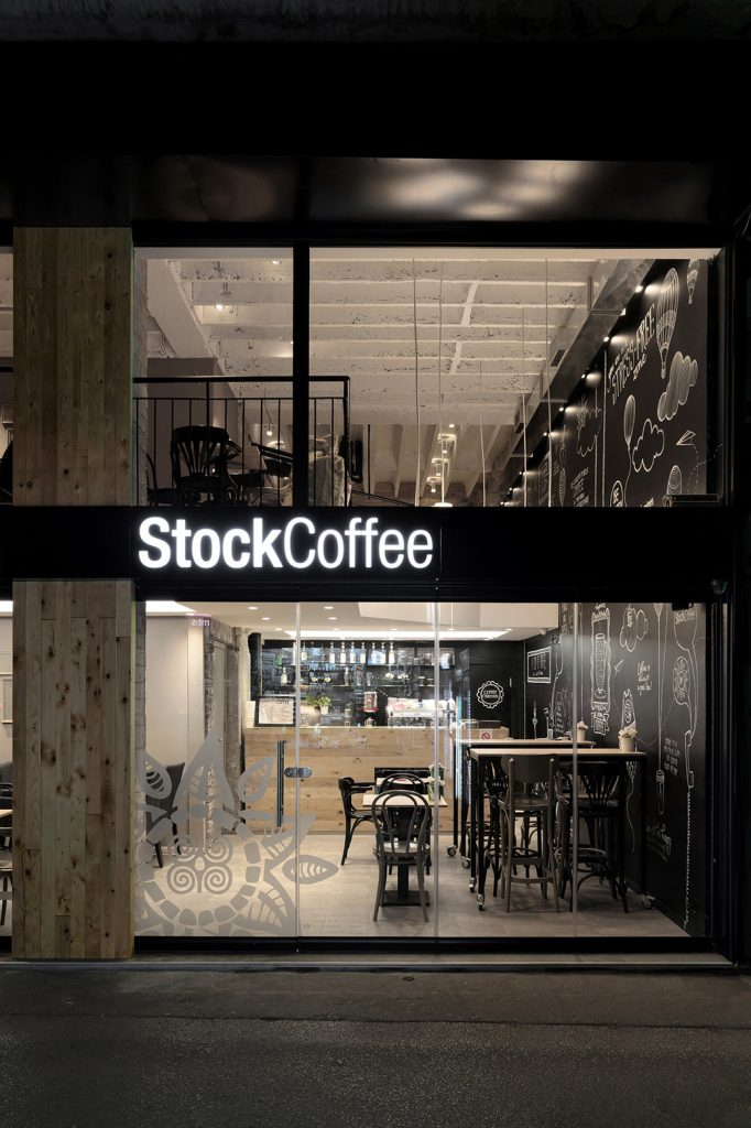 Stock Coffee8