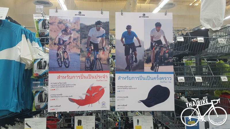 thaibike015