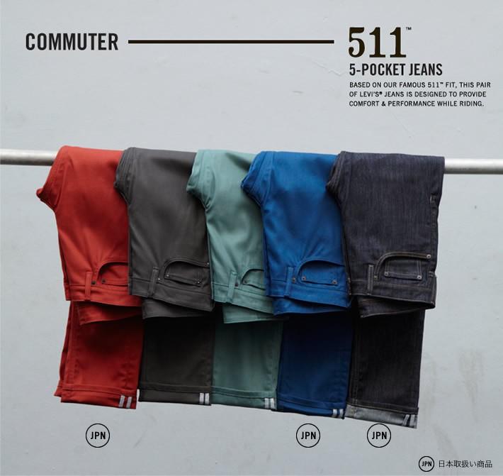 levis_commuter_1