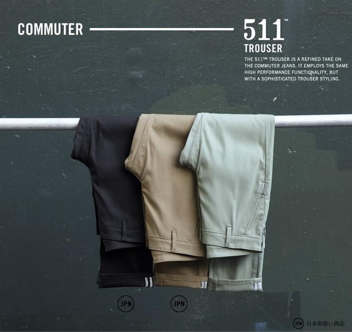 levis_commuter_3