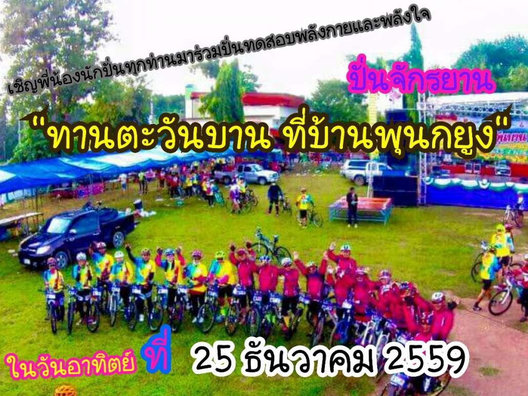 photogrid_1478329806888