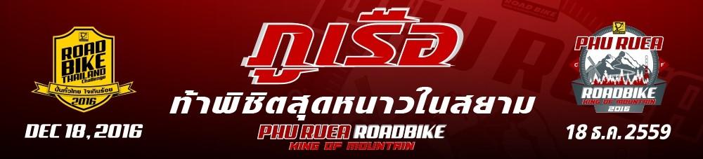 banner20161001225508