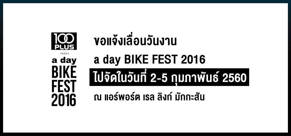 a-day-bike-fest-2016