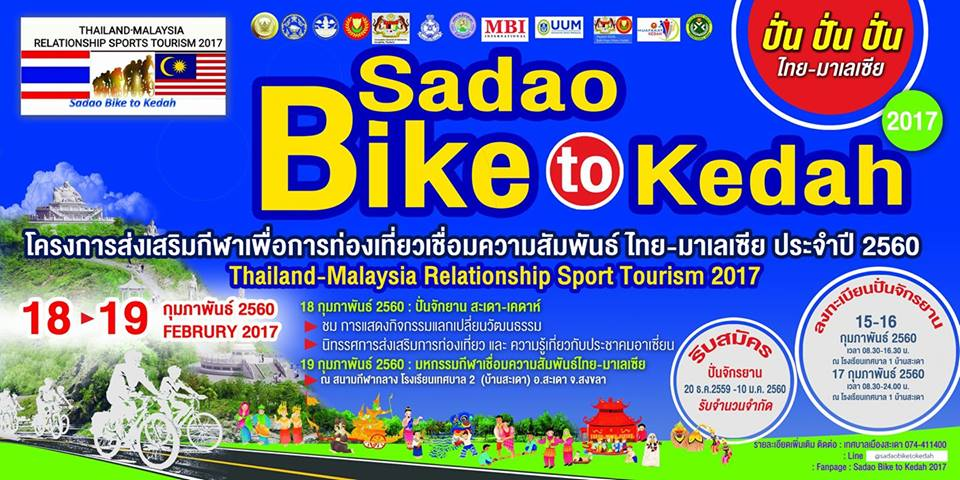 sadao-bike-to-kedah-1