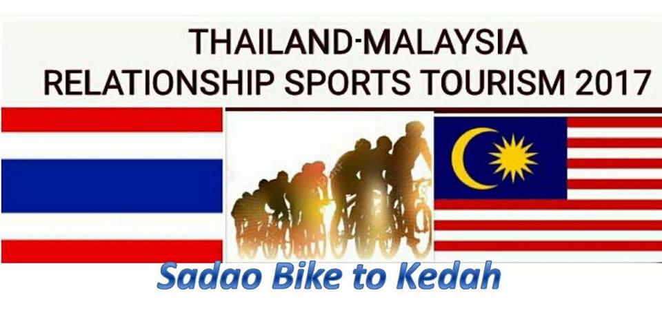 sadao-bike-to-kedah