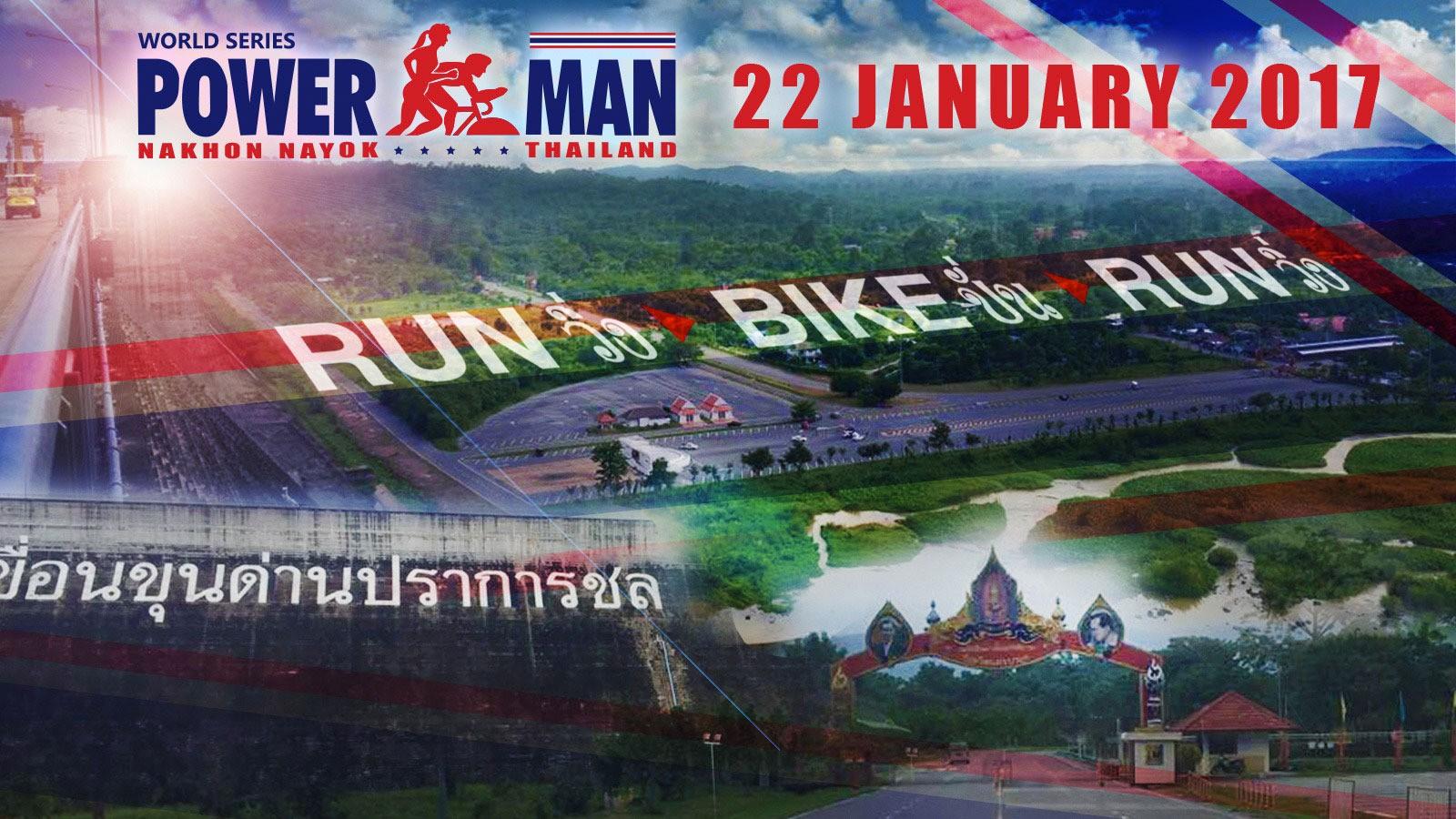 powerman-nakhon-nayok-2017-thailand-1600
