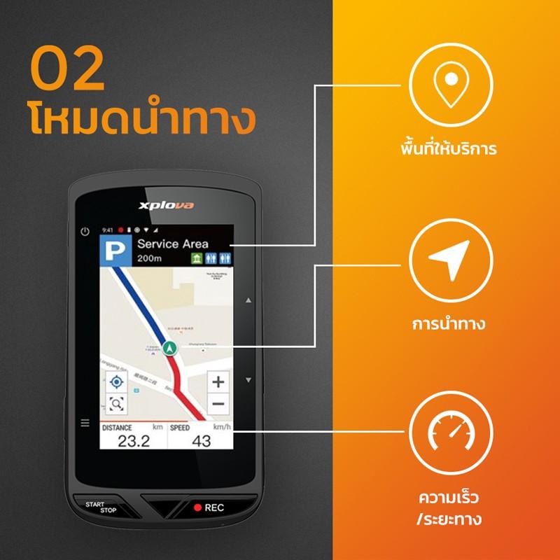 xplovax5_thaibike_002
